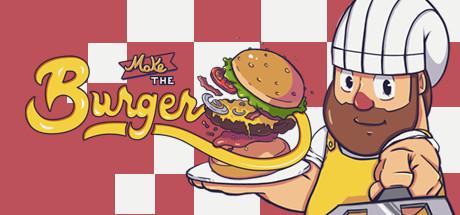 Make the Burger