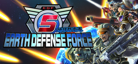 EARTH DEFENSE FORCE 5 Cover Image