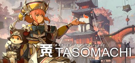 TASOMACHI: Behind the Twilight Cover Image