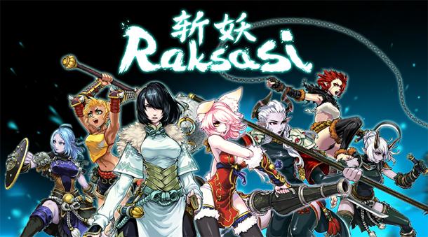 【PC】斩妖 Raksas-正式版-V1.2.2-挑战模式-(官中)下载