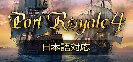 Port Royale 4 Cover Image