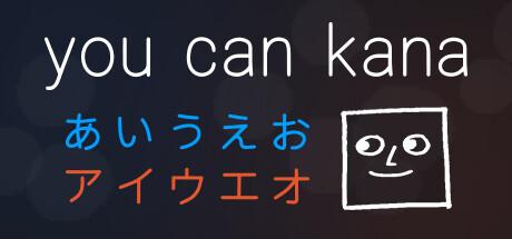 You Can Kana