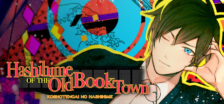 Hashihime of the Old Book Town Cover Image