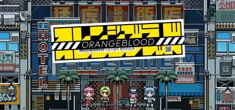 Orangeblood Cover Image