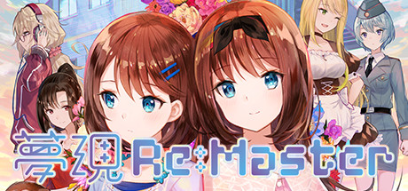 Yumeutsutsu Re:Master Cover Image