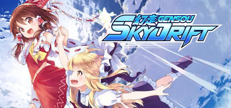 GENSOU Skydrift Cover Image
