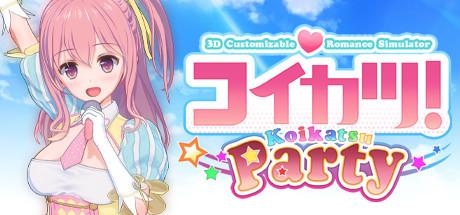 コイカツ! / Koikatsu Party Cover Image