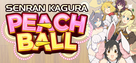 SENRAN KAGURA Peach Ball Cover Image