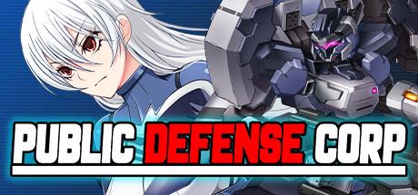 Public Defense Corp Free Download v1.01