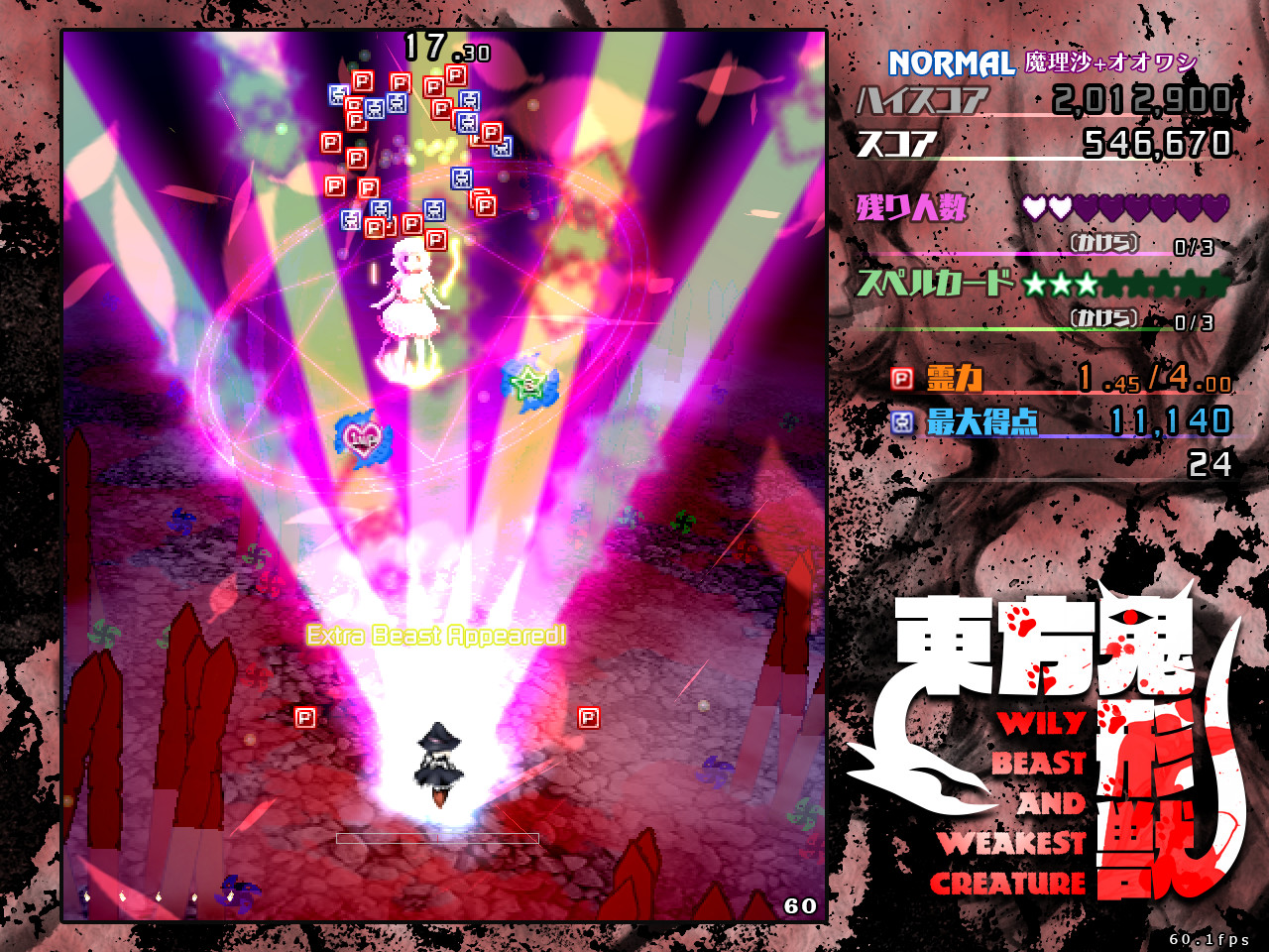 Touhou Kikeijuu Wily Beast and Weakest Creature Free Download