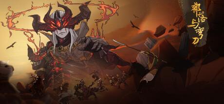 Sands of Salzaar Cover Image