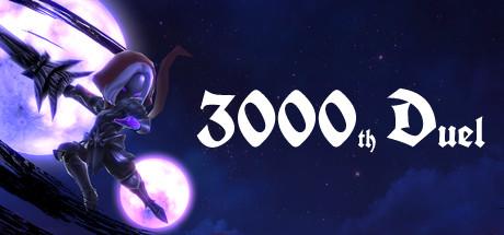 Teaser image for 3000th Duel