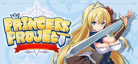 Princess Project Cover Image