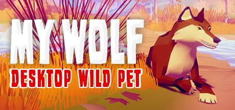 MY WOLF - Desktop Wild Pet Cover Image