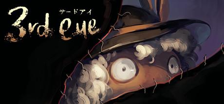 3rd eye Cover Image