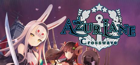 Azur Lane Crosswave Cover Image