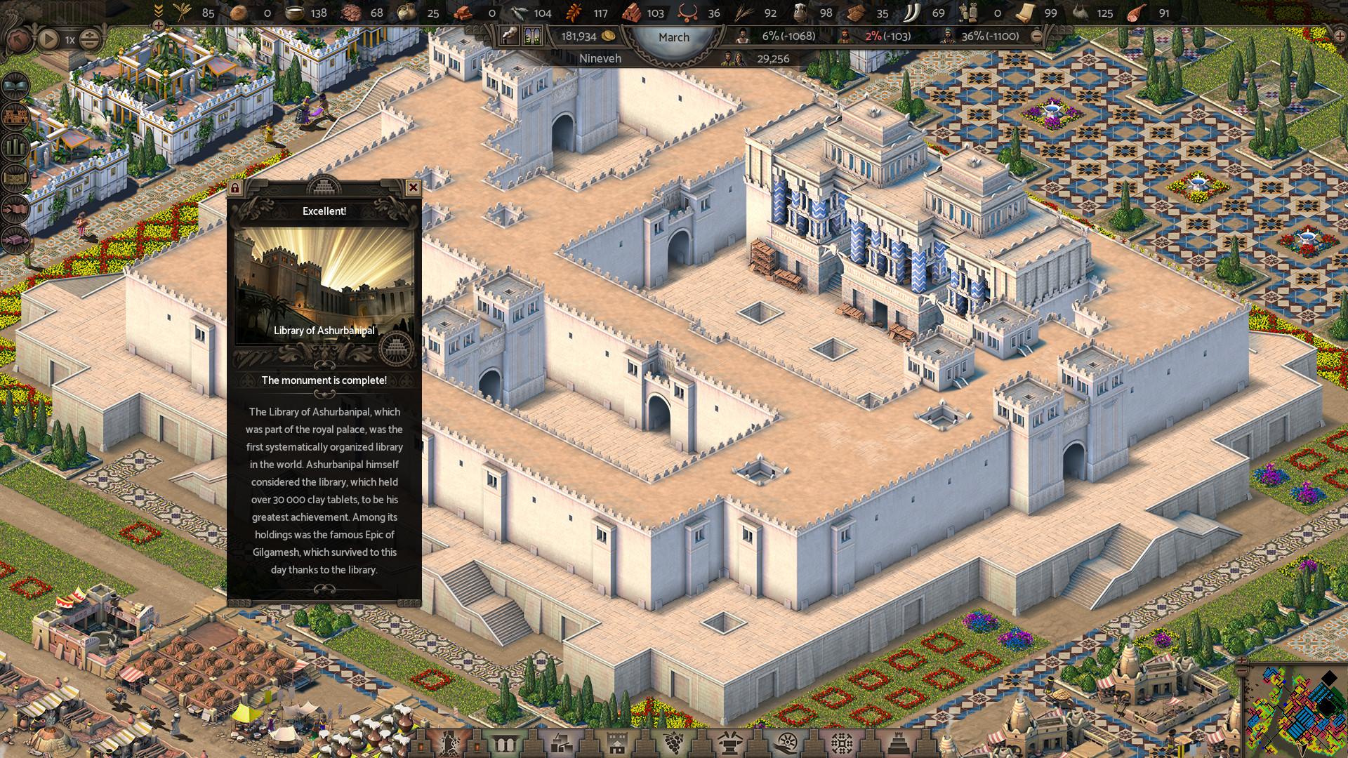 Nebuchadnezzar screenshot 3