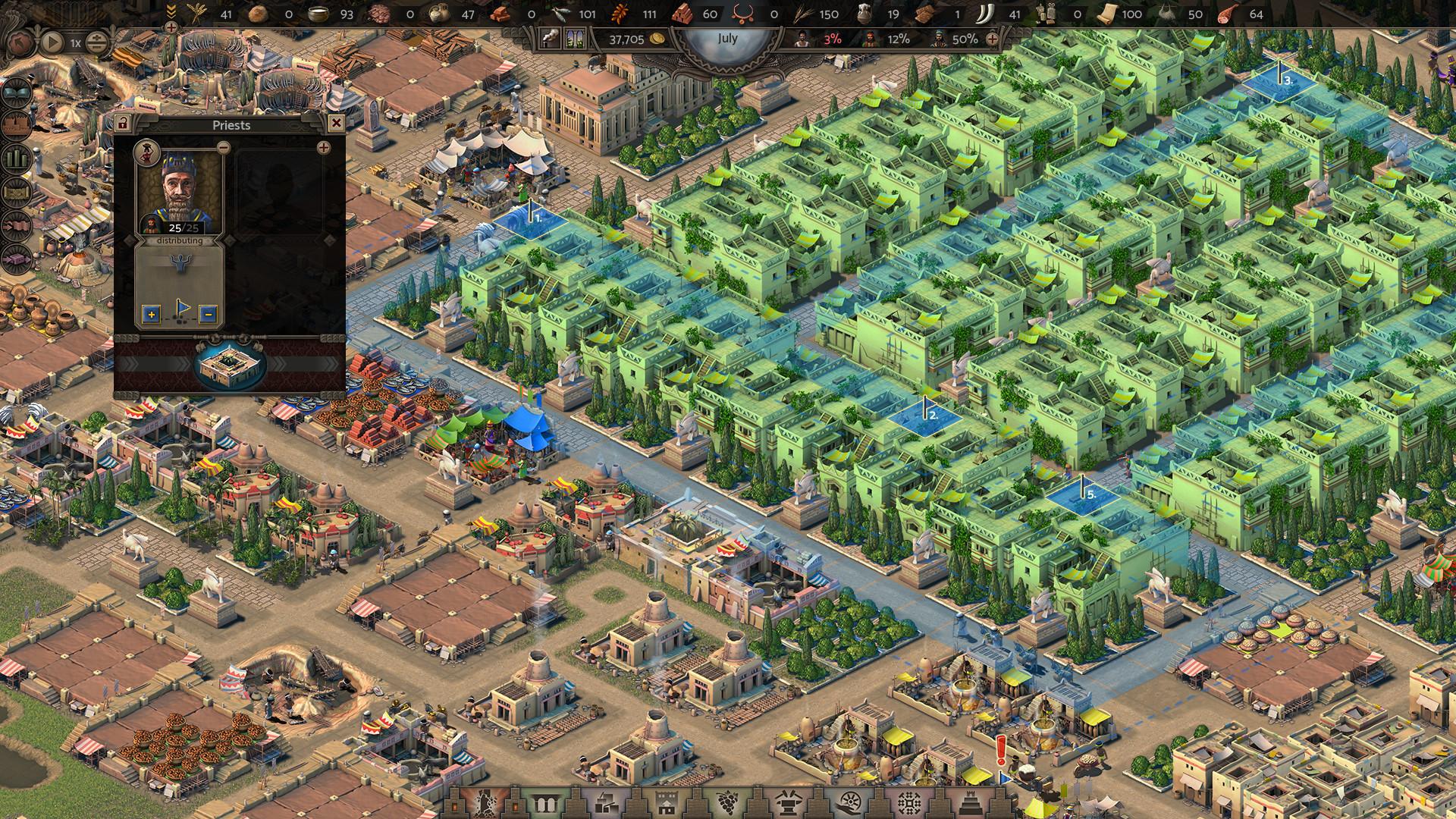 Nebuchadnezzar screenshot 2