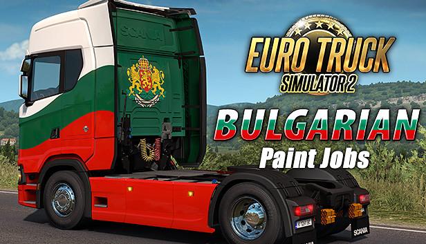 Euro Truck Simulator 2 - Bulgarian Paint Jobs Pack