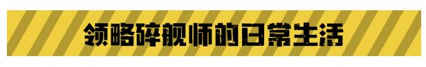 迷走深空:碎舰师/Hardspace: Shipbreaker插图5