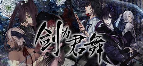 Ken ga Kimi Cover Image