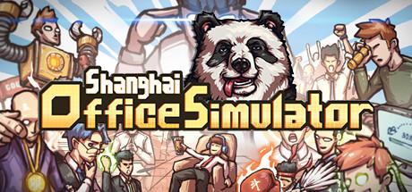 Shanghai Office Simulator Cover Image