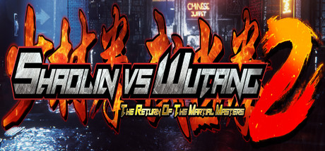 Shaolin vs Wutang 2 Capa