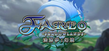 Fareo Shadowlands Capa