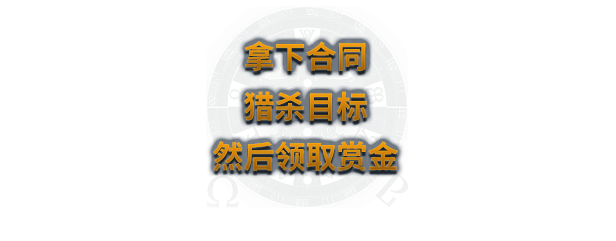 涅克罗蒙达:赏金猎人Necromunda: Hired Gun-v1.59641 +全dlc 官中插图1