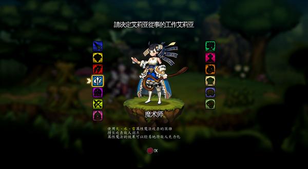 艾莉亚编年史/艾莉亚纪元战记/ARIA CHRONICLE【1.1.0.0】插图4