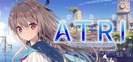 ATRI -My Dear Moments- Cover Image
