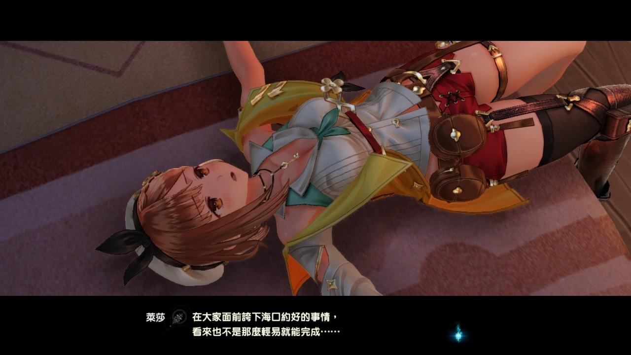 [JRPG]萊莎的鍊金工房2 :失落傳說與秘密妖精v1.06+全DLC(官中@PC@OD@18.6GB) 4