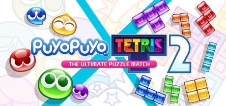 Puyo Puyo Tetris 2 Capa