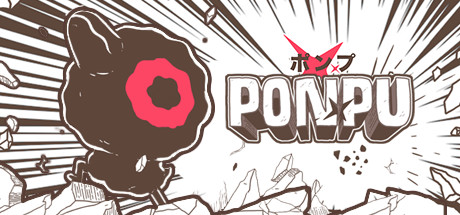 PONPU IS OUT NOW!