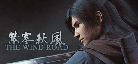 The Wind Road 紫塞秋风 Free Download