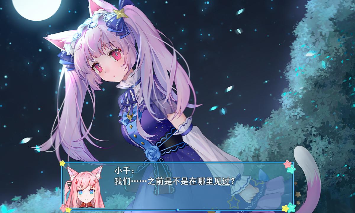 【SLG/中文】梦醒少女:梦与现实的交错 Steam官方中文版【914M】-开心电玩屋