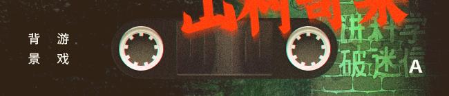 烟火/Firework插图3