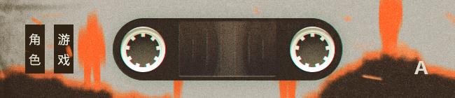 烟火/Firework插图9