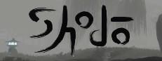 Shuuji