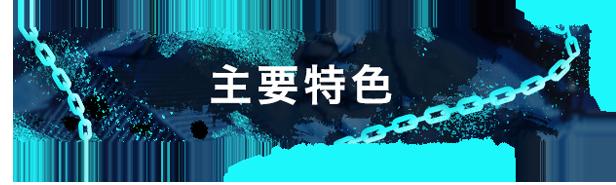 媛红-复仇之魂-Wonhon: A Vengeful Spirit-v1.0.4-百度云盘插图1