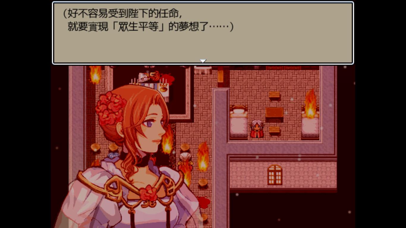 魔王:和平缔造者-V1.00-(官中)-百度云盘插图6