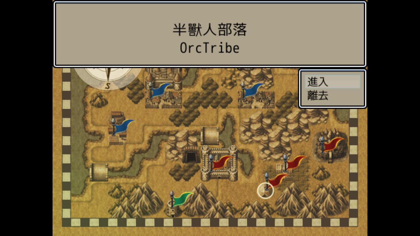 魔王:和平缔造者-V1.00-(官中)-百度云盘插图4