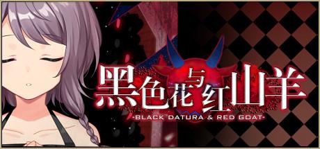 黑色花与红山羊 / Black Datura & Red Goat Cover Image