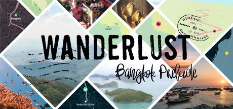 Wanderlust: Bangkok Prelude Cover Image