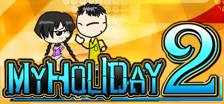 My Holiday 2 Cover Image