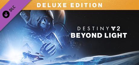 Destiny 2: Beyond Light Stranger's Upgrade Pack