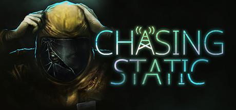 Chasing Static Capa