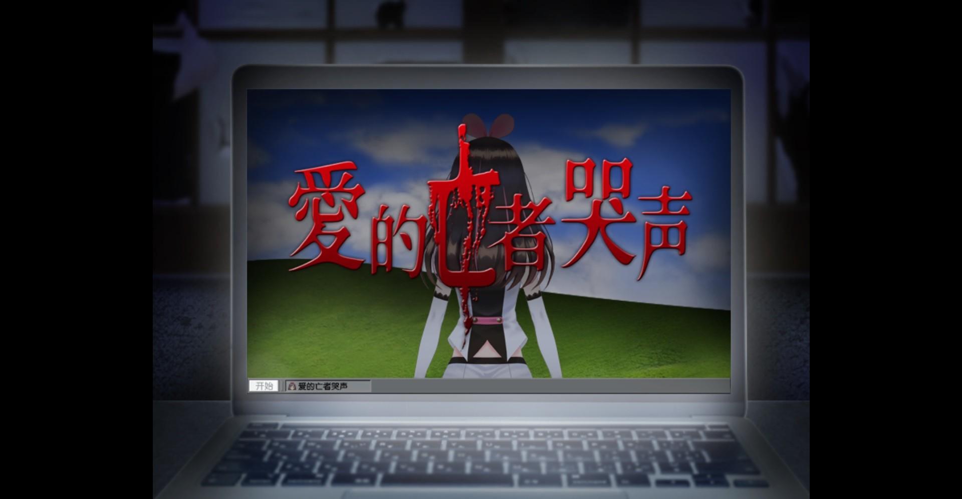 翌日-全系列合辑-Build.7177630-(官中)-百度云盘插图7