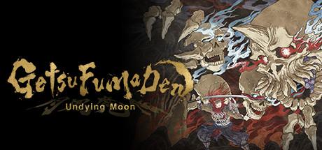 GetsuFumaDen Undying Moon [PT-BR] Capa