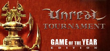Unreal Tournament 99 Logo
